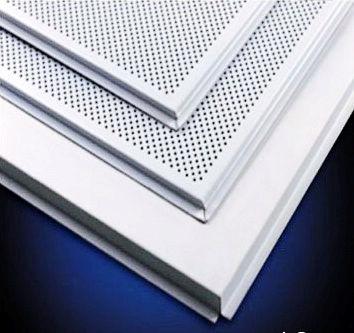 铝合金扣板价格平方米-包工包料扣板吊顶价格