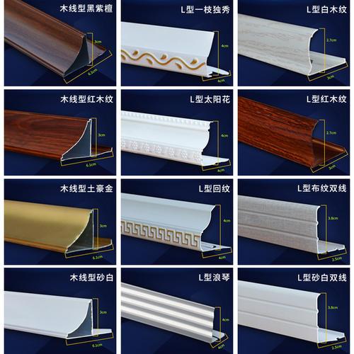 吊顶铝扣板怎么样收边线-关于铝扣板吊顶收边角这些问题