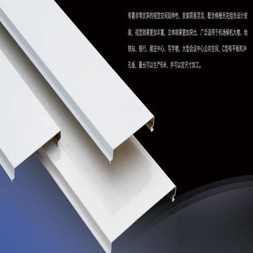型条形铝扣板-h型铝扣板供货厂家哪里有