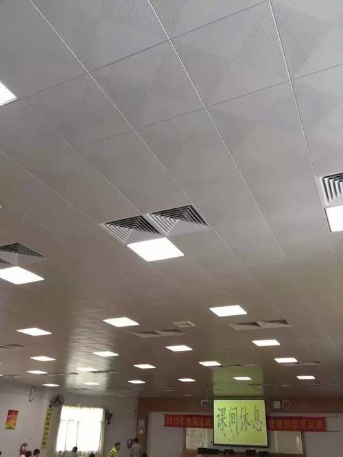 铝扣板花式吊顶-铝扣板吊顶什么样的好看