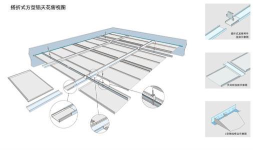 大庆集成铝扣板-铝扣板集成吊顶