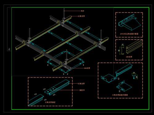 铝扣板吊顶图大全-2020吊顶客厅设计大全这里有