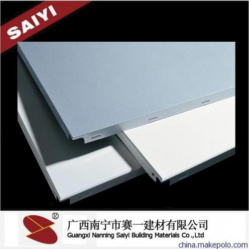 南宁铝扣板厂家直销-吊顶铝扣板氧化锈蚀用不得
