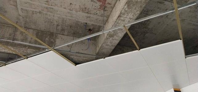 铝扣板墙体价格-厨卫吊顶铝扣板厂家为你解答厨卫吊顶用什么好