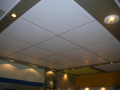建筑集成吊顶规范-佛山美利龙倾力打造住宅集成吊顶铝扣板建筑形象