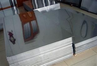 济南铝扣板-跟着客厅铝扣板吊顶厂家一起来看看客厅吊顶怎么装