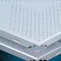天花铝扣板多少钱-铝扣板集成吊顶多少钱