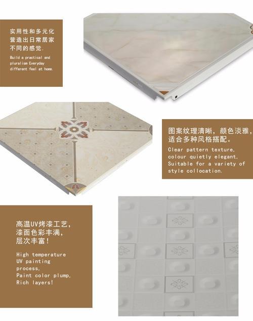 郑州集成铝扣板-便宜的铝扣板差在哪