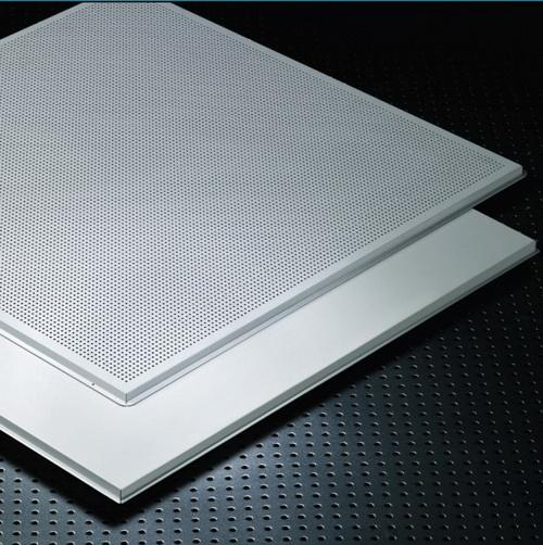 武汉铝扣板厂家-选择质优厂家提供优质服务
