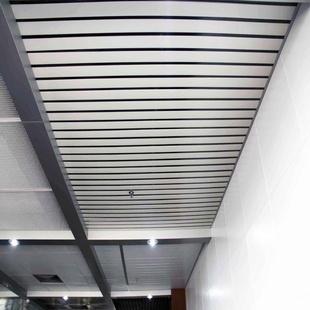 长条型铝扣板价格-客厅铝扣板吊顶怎么样价格怎么算
