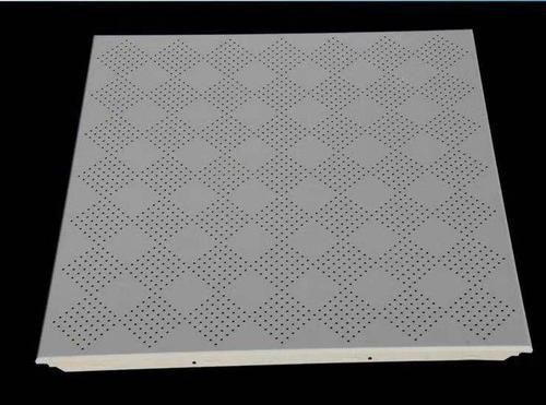 北海铝扣板吊顶-佛山美利龙高校铝扣板吊顶工程案例之佛山科学技术学院新校区