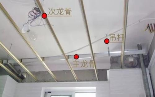铝扣板吊顶步骤图解-铝扣板集成吊顶换灯