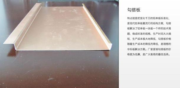 条扣铝扣板-h型铝扣板厂家供应扣板小知识