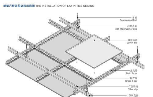 整体室内装饰铝扣板-室内铝扣板厂家教你安装流程