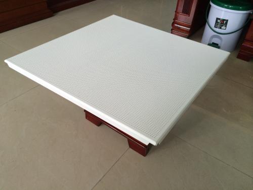 河北铝扣板吊顶-详解铝扣板异型吊顶安装步骤