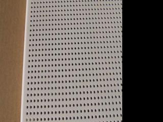 哈尔滨铝扣板批发市场-铝扣板批发厂家直销价格多少