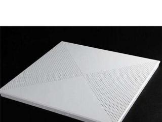 安顺铝扣板厂家-桂城铝扣板厂家教你安装