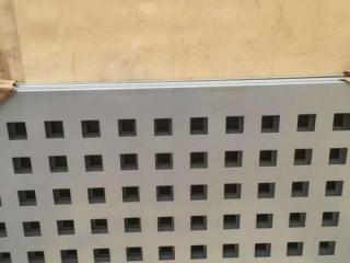 许昌铝扣板厂家-佛山铝天花厂家讲解穿孔铝扣板的特点有哪些