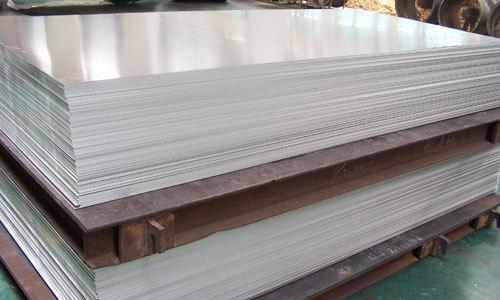集成吊顶铝板批发-吊顶集成铝扣板批发-成都集成吊顶铝扣板批发价格