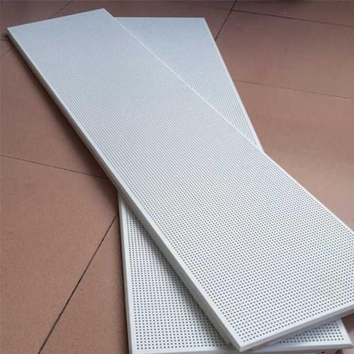 铝扣板批发有限公司地址-陕西铝扣板有限公司-安庆铝扣板有限公司