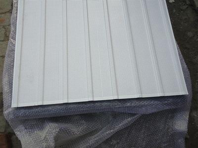 穿孔铝扣板图片-穿孔铝扣板效果图-穿孔铝扣板贴图
