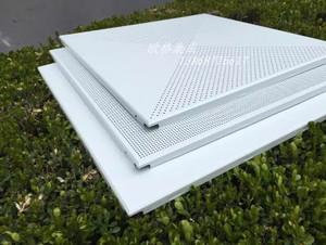 消音铝扣板价格-多孔消音铝扣板价格-消音铝扣板
