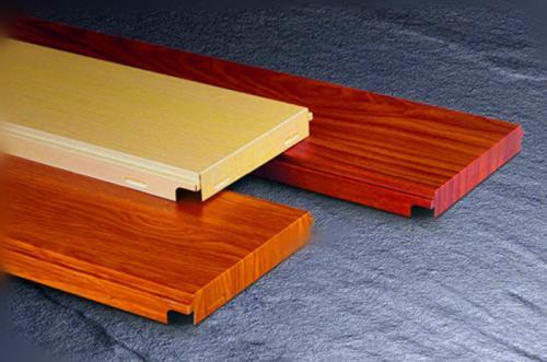 木纹铝扣板价格-重庆木纹铝扣板价格-木纹铝扣板吊顶价格