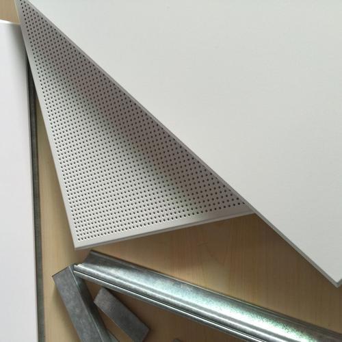 机房专用铝扣板-专用铝扣板-防油污厨房专用铝扣板