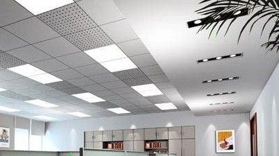 集成铝扣板材料-集成铝扣板材料价-宁波铝扣板集成吊顶材料