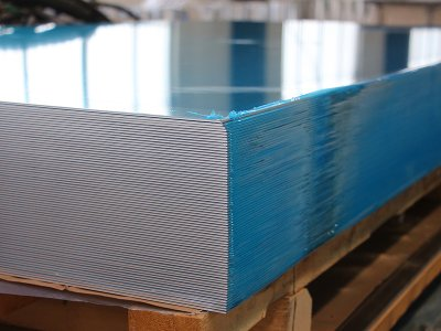 达州铝扣板厂家-铝扣板吊顶达州市有几家生产厂-达州铝扣板品牌
