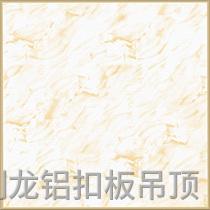 彩涂暗架铝扣板-金框黄缅甸玉