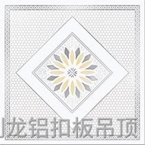 彩涂暗架铝扣板-夏日恋歌