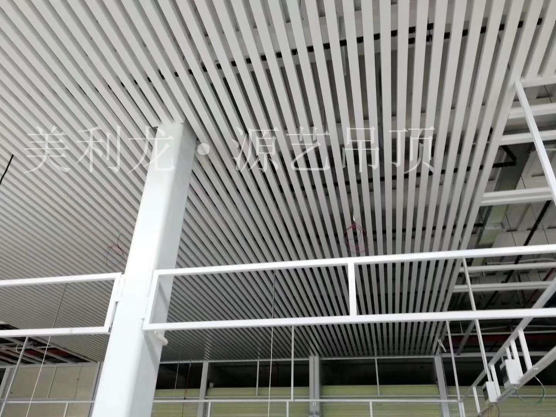 铝方通吊顶效果图