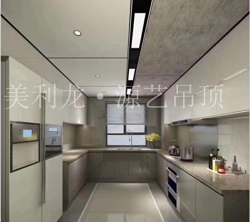 厨房铝蜂窝板吊顶效果图!你要不要进来了解一下?