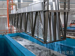 铝扣板吊顶-喷涂生产线设备展示