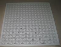 铝合金扣板生产企业-铝合金扣板吊顶价格的奥秘