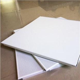 广州彩铝扣板厂家-广州铝天花厂家大起底