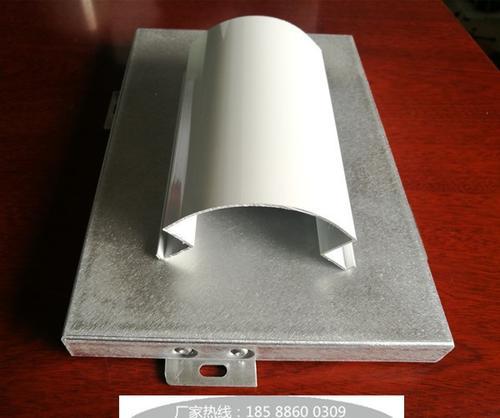 普通铝扣板批发厂家-铝扣板批发厂家来回答