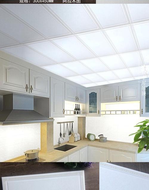 卫生间铝扣板吊顶工艺-集成吊顶铝扣板工艺