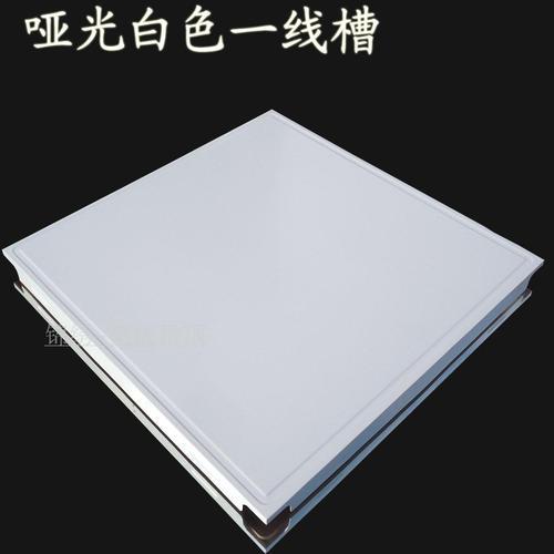 无锡铝扣板吊顶-卧室用铝扣板吊顶