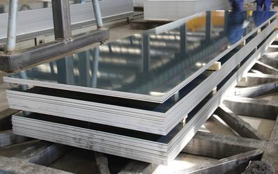 铝材铝扣板什么价格-30*30铝扣板价格贵吗