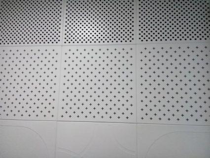 绍兴铝扣板-铝单板天花吊顶装饰绍兴中纺国际时尚中心