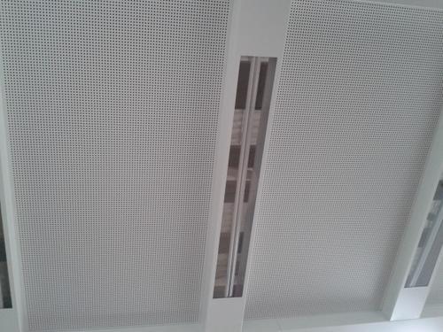 六安铝扣板-铝扣板的辅料怎么计算呢