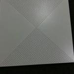贵州铝扣板批发-铝扣板批发厂家在哪里才能找到