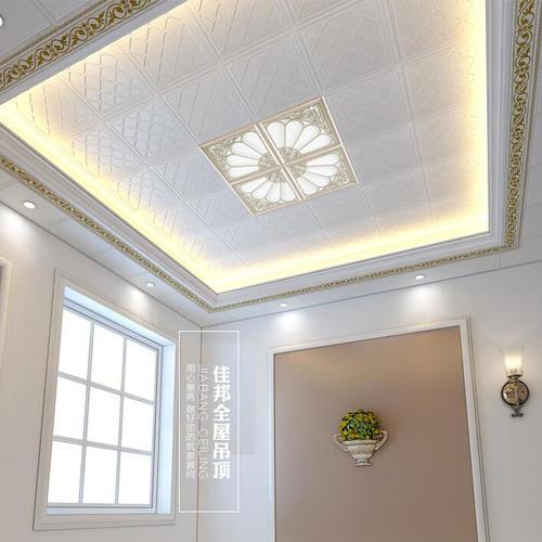 白色简单时尚铝扣板吊顶客厅图-客厅铝扣板吊顶厂家总结
