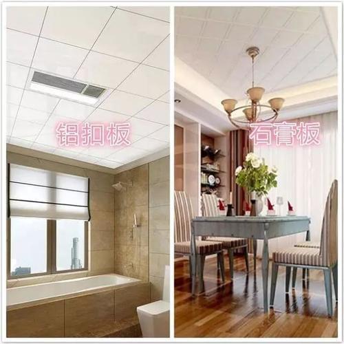 厨房是吊顶好还是用铝扣板-客厅石膏吊顶好还是铝扣板好