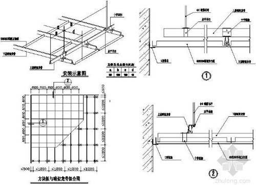 和田铝扣板吊顶批发-铝扣板批发厂家来支招