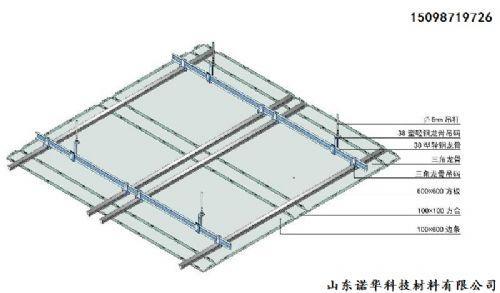 机房墙面铝扣板-机房吊顶铝扣板怎么样