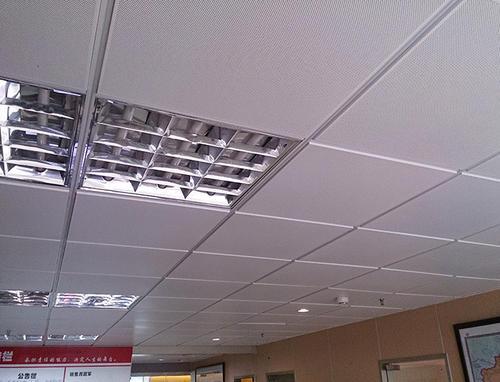 新型材料铝扣板-佛山铝天花厂家讲穿孔铝扣板为什么会变成吊顶新选择