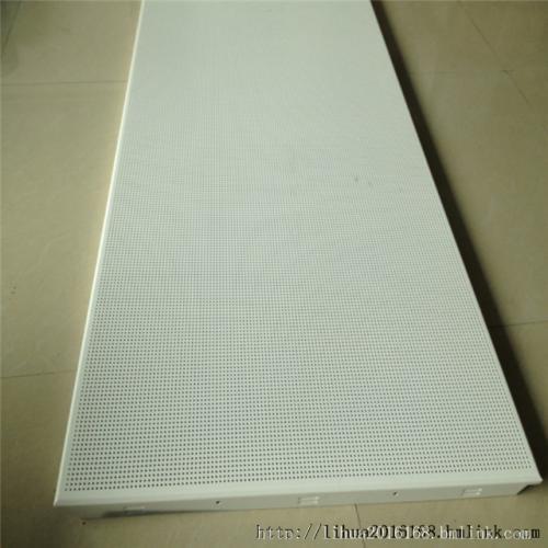 吊顶铝扣板厂家直销-铝扣板生产厂家装修干货